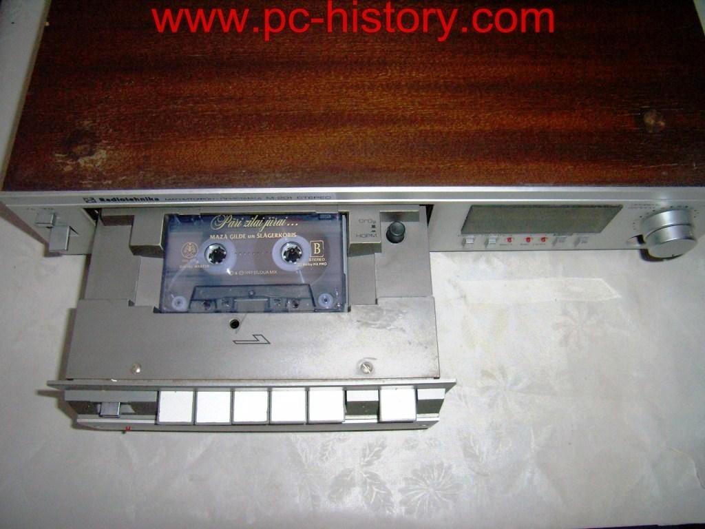 Магнитофон приставка Радиотехника М 201 стерео