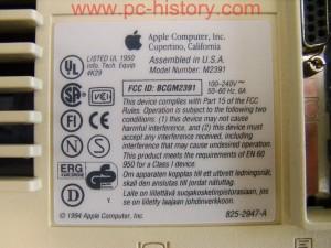Macintosh_7100-66_power_4