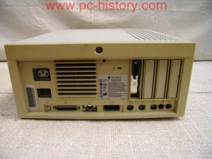 Power_Macintosh_7100-66_2