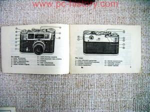 Fotoaparat_FED-4_pase_2