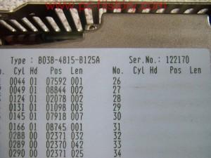 HDD_Fujitsu_M2227DT_6