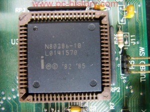 IBM_PC_5170_processor