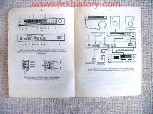 RR_Tuner-T7111_instrukcija_2