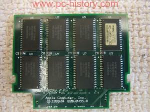 Pamjatj_NEC_MC-261-70