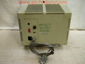 Monitor_PackardBell_PB-8526MS_3