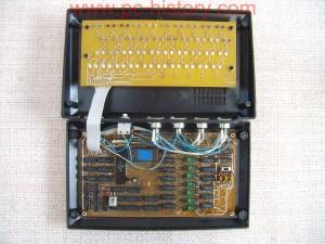 ZX-Spectrum_Made-in-Russia_5