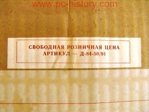 PBK_Santaka-002_3-3