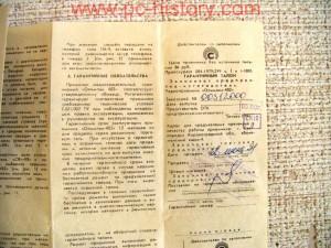 Radio_Olimpik-402_instrukcija-2