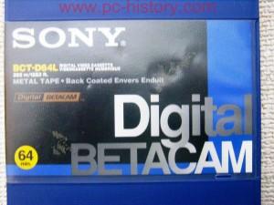 Kassete_Sony_Betacam_BCT-D64L_4