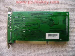 PCII-88_386-40MHz_Turbo_16bit_sound_3