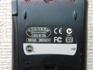 PDA_Palm-m100_5-3