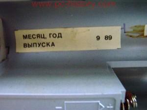 Magnitola_VEF-287_stereo_6-2