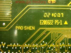 Asus_motherboard_N2801_4-2