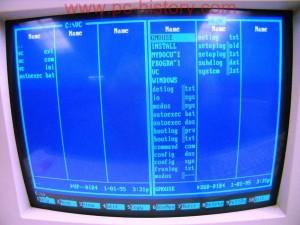 Dell_Demension-XPS-P133_ekran