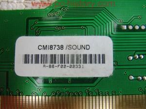 Dell_Demension-XPS-P133_zvuk_4