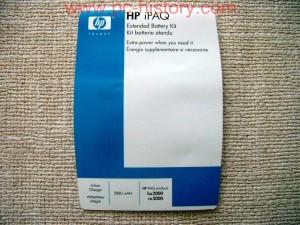 HP_iPAQ-hx2000_6