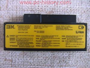 IBM-560Emod-2640_akum
