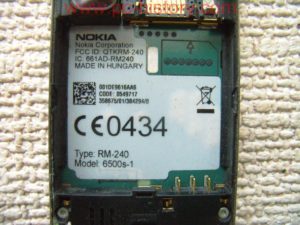 Mobtel_Nokia-65005s-1_5