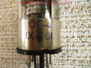 lampa_og-4_3_1961