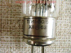 lampa_tgi1-50-5_1963_3
