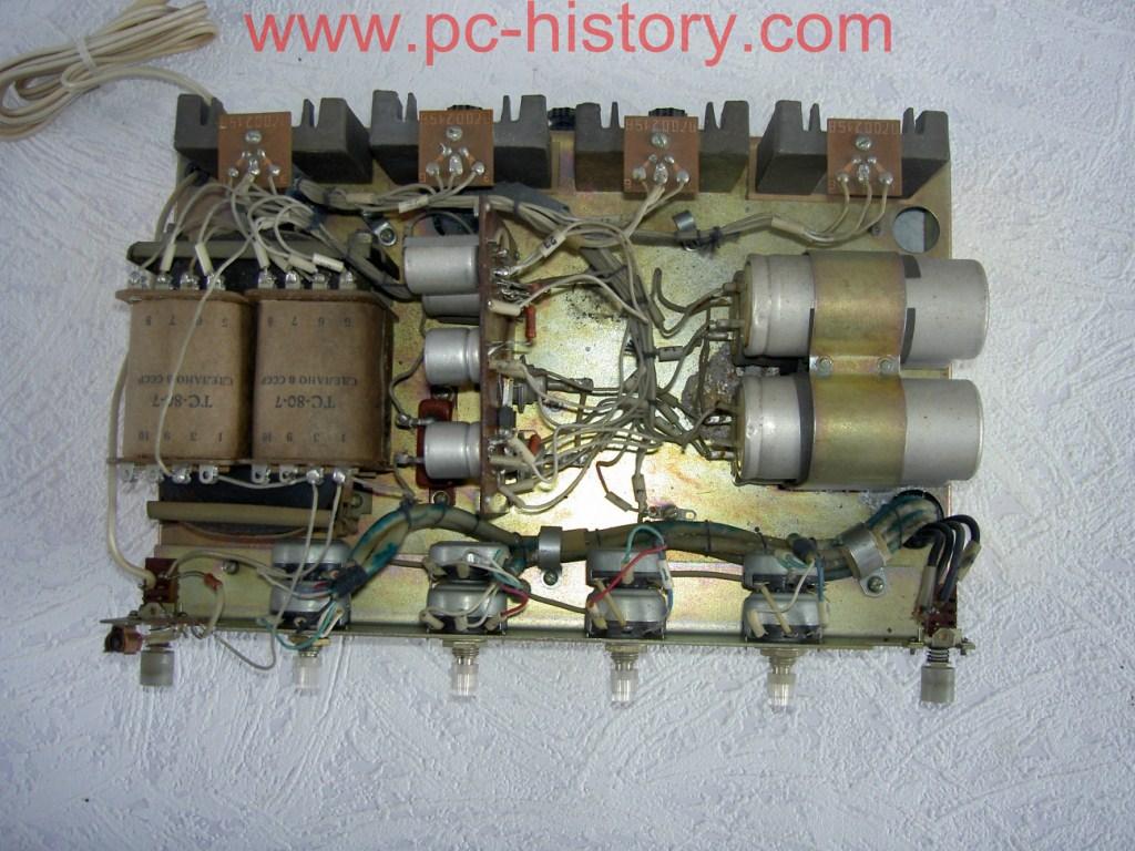 Двухканальный усилитель мощности ''П-70''.