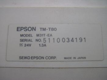 epson_tm-t80_4.JPG