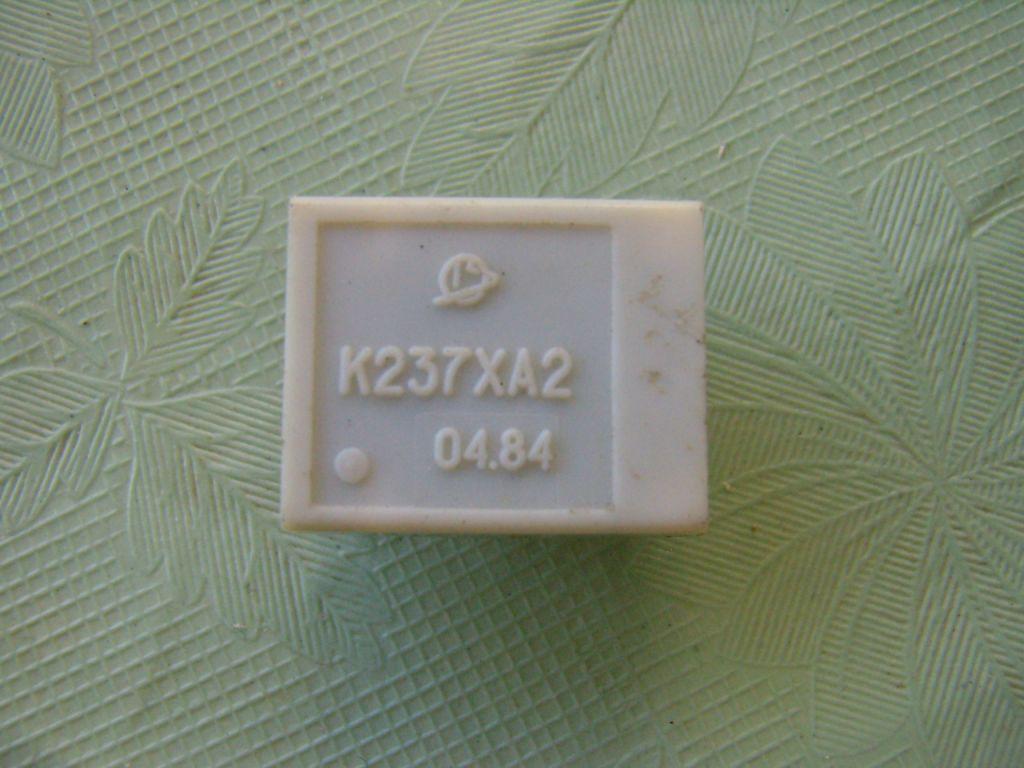Музей компьютеров » Микросхема К237ХА2: http://ru.pc-history.com/mikrosxema-k237xa2.html