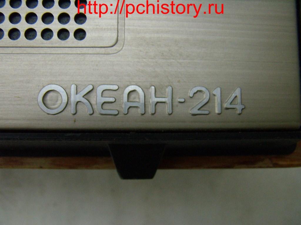 """Radiouztvērējs  """"Океан-214 """" (Горизонт) ."""