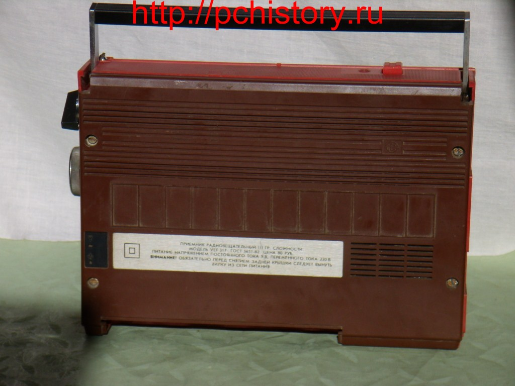 Radio_VEF-317_3.